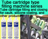 Tube cartridge type filling machine series